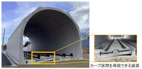 トンネル・土工設備