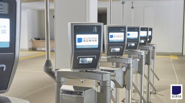 入場ゲートシステムの自動認証機