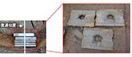 プレキャストコンクリート板の貫通削孔状況