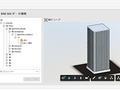 mixpaceに「BIM 360」との連携機能、大容量BIMモデルでもそのままAR変換