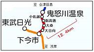 SL列車は日光と鬼怒川温泉を結ぶ回遊ルートを作る(出典:東武鉄道プレスリリース)