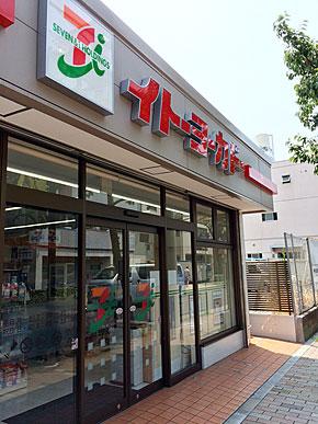 実店舗はコンビニエンスストアと同じ規模の広さだ