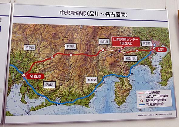 白い点線部分がリニア実験線。品川〜名古屋間と比較して、もうこんなにできているのかと思う