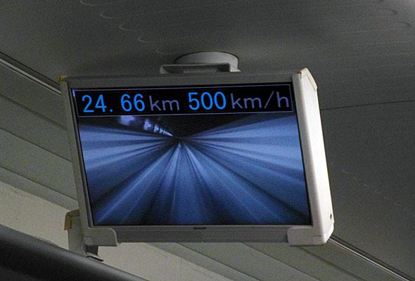 時速500キロメートル到達の瞬間。ほとんどの区間がトンネルのため、モニターの前面展望を眺めるしかない
