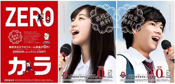 yd_karaoke2.jpg