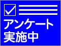 enq_120_blue.jpg