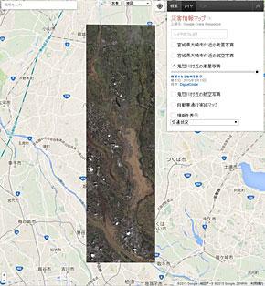 Googleが提供する被災地域の航空写真(出典:クライシスレスポンス - Google.org)