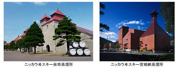 yd_nikka1.jpg