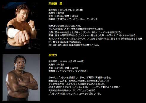 yd_taidan2.jpg