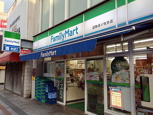 15期連続で増収増益となった沖縄ファミリーマート。その強さの秘密は……?