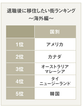 yd_sumu2.jpg