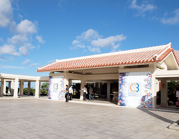 会場となった「万国津梁館」。2000年の沖縄サミットの開催場所でもあった