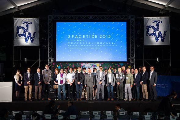 10月末に開催された「SPACETIDE2015」