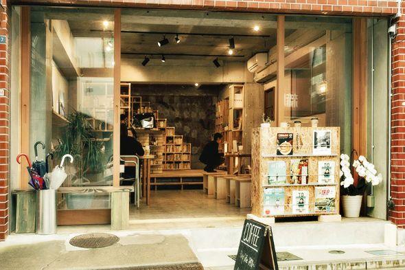 開放感あるKAIDO books & coffee