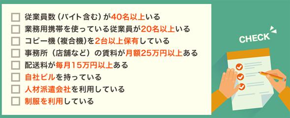 yd_imitsu1.jpg