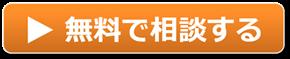 yunilabo1_290.png