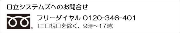 free_daila.jpg