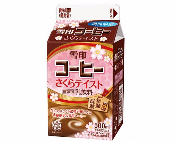 「雪印コーヒー さくらテイスト」