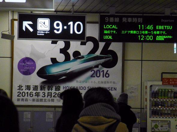札幌駅コンコース、いくつかの目立つ場所に北海道新幹線開業ポスターが掲出されていた