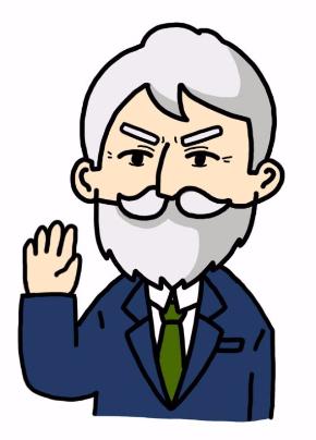 すっかりおなじみとなったアリストテレス博士