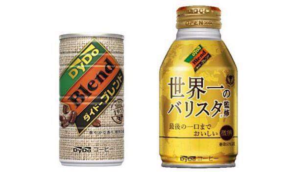 今回対象となるダイドードリンコの商品は「ダイドーブレンド ブレンドコーヒー」と「ダイドーブレンド微糖 世界一のバリスタ監修」