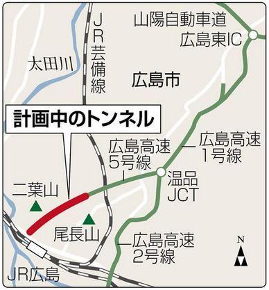 ks_hiroshima04.jpg