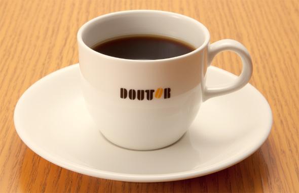 yd_coffee1.jpg