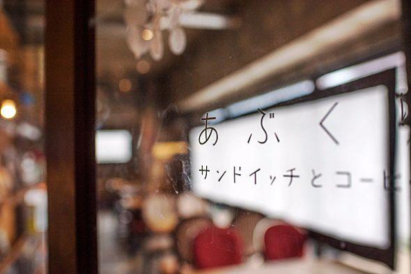 店名の由来は嶋田さんの愛娘によるもの