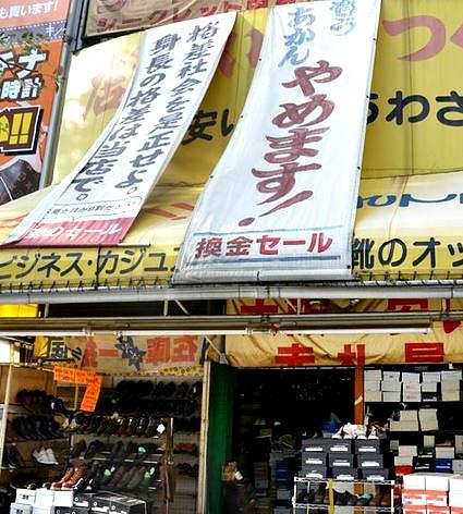 ks_shop01.jpg