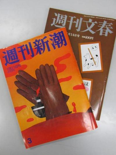ks_magazine01.jpg