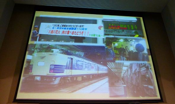 鉄道ファンに人気の583系を使った花火ツアー。企画担当者は鉄道には詳しくなく「こんなに人気があるとは思わなかった」と驚いたという