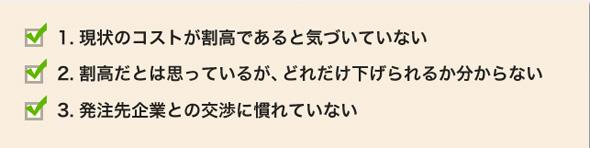 yd_uni1.jpg