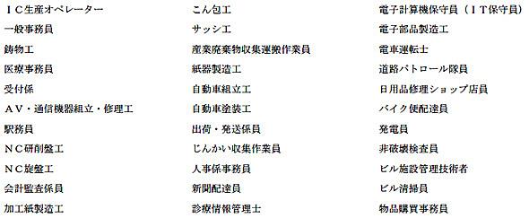 yd_nomura1.jpg