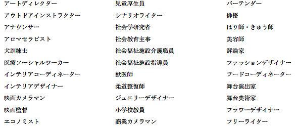 yd_nomura2.jpg