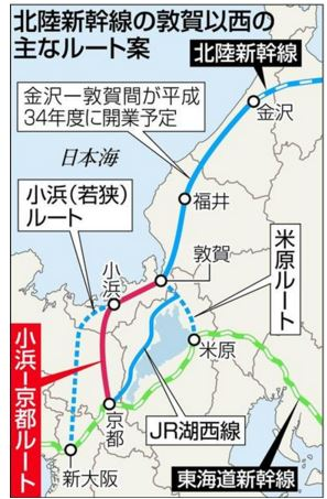 ks_shinkansen01.jpg