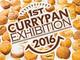 世界最大級 カレーパン博覧会を開催
