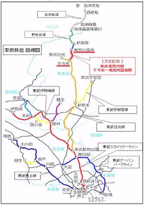 JR北海道の蒸気機関車は東武鉄道が借り受ける。鬼怒川温泉で運行予定(出典:東武鉄道プレスリリース)