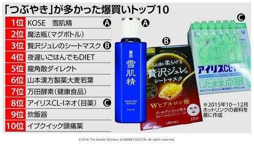 ks_bakugai01.jpg