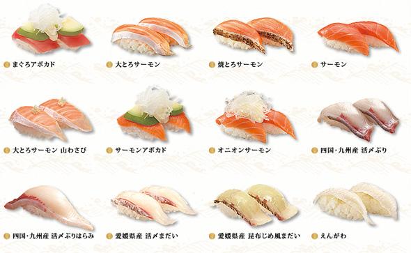yd_sushi1.jpg