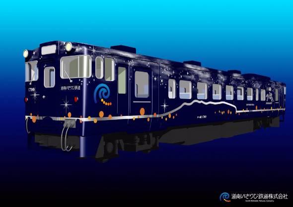 道南いさりび鉄道の「地域情報発信列車ながまれ号」はキハ40形気動車を改造した。これは観光列車の定石である(出典:道南いさりび鉄道)