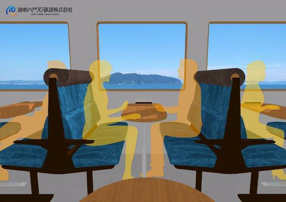 食事提供形の観光列車は日本旅行の企画列車として運行する予定(出典:道南いさりび鉄道)