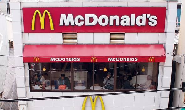 厳しい決算が続く日本マクドナルド