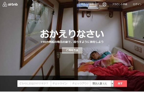 ks_Airbnb.jpg