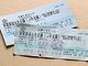 豪華観光列車の成功に「青春18きっぷ」が必要な理由