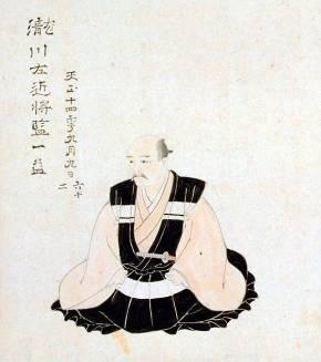 江戸時代に描かれた滝川一益の肖像画(出典:Wikipedia)