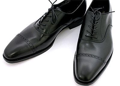 ks_shoe.jpg