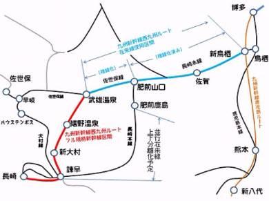 九州新幹線(西九州ルート)の概略図。いわゆる「長崎新幹線」は通称。現在は整備新幹線を担当する鉄道・運輸機構、長崎県、佐賀県とも「九州新幹線(西九州ルート)」という名称を使用している。佐賀県への配慮と言われている