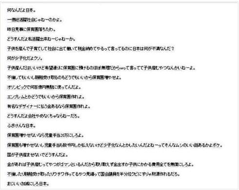 yd_sankei.jpg