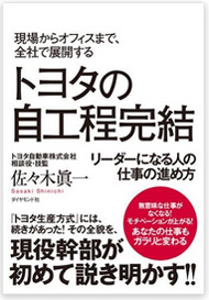 yd_uesaka1.jpg