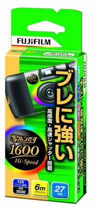 yd_kawano1.jpg